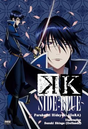 K Side: Blue